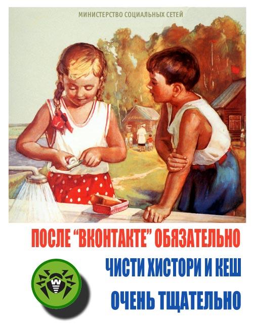 http://illc.ru/wp-content/uploads/2008/05/deti.jpg