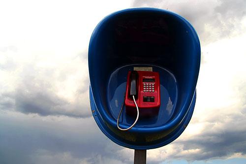 Контактный телефон. Недоступен в этой версии.