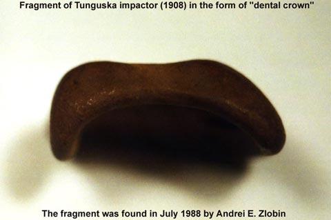 Кнопка Бабло, найденная в 1998 году е. А. Злобиным на месте падения Тунгусского метеорита