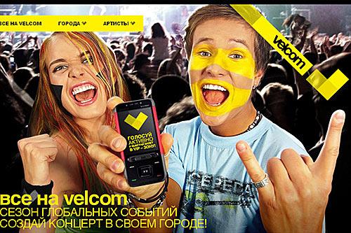 WEB дизайн от студии orangelabel.ru
