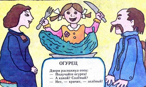 Журнал Мурзилка, февраль 1977 года