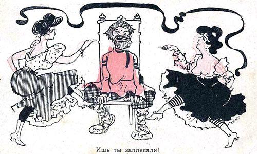 Карикатура на варьете, 1887 год