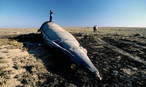 Сопло ракеты, упавшее в Казахстане