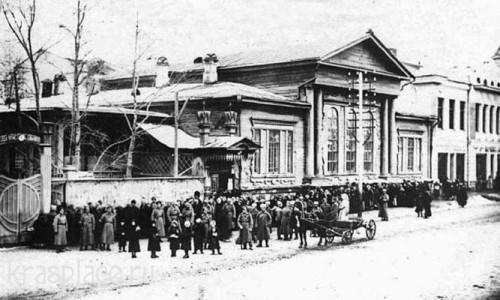 Томск в 1917 году.