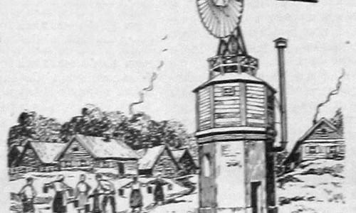 Сельская водонапорная башня. 1927 год.