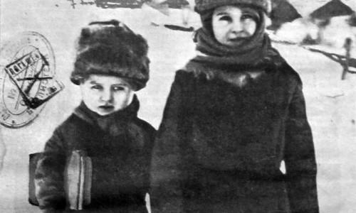 Первое крестьянское поколение, рожденное при Советской власти. 1928 год.