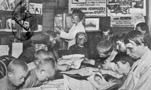 Библиотека при сельской школе. 1927 год.