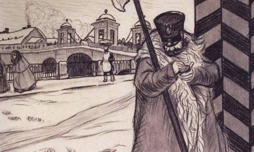 Низшим полицейским звеном, в обязанности которого входило наблюдение за порядком на улицах, являлись будочники.