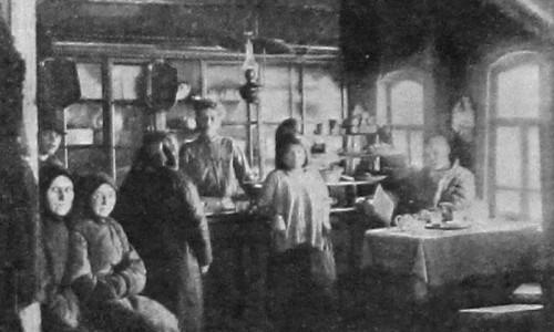 Чайная в советской деревне. 1928 год.
