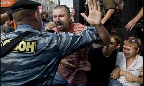 Разгон несанкционированной демонстрации. Москва. 2011 год.