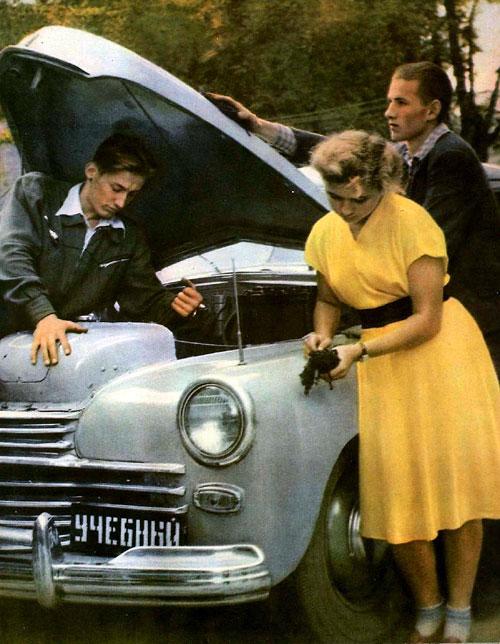 Фотография из старого журнала «За рулём».